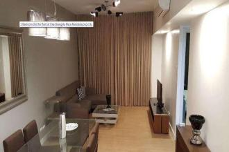 Furnished 1 Bedroom at One Shangrila Place for Lease
